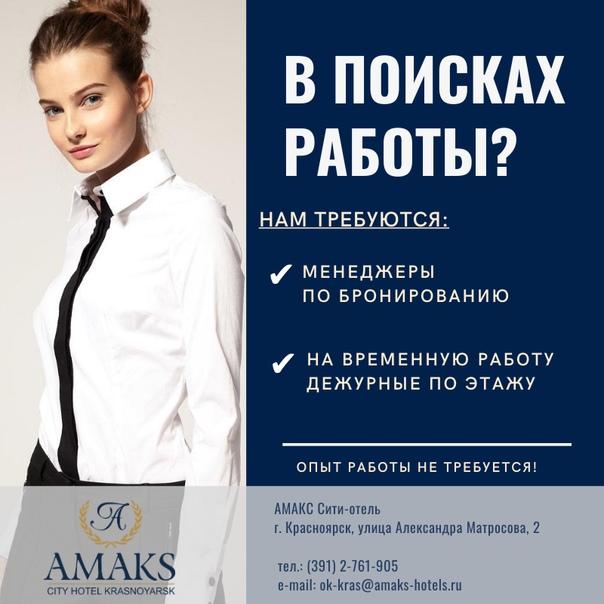 Работа по удаленному доступу вакансии красноярск менеджер по снабжению удаленная работа