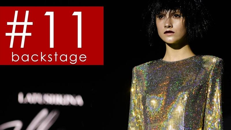 Backstage 11