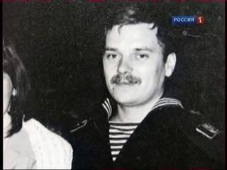 """""""ДДТ"""" - Капитан Колесников"""