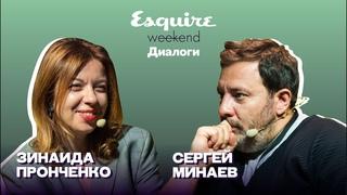 Зинаида Пронченко — о русском кино, смерти профессии кинокритика, новой этике и Кевине Спейси