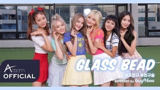 bugAboo (버가부)|유리구슬 (GLASS BEAD) (Original Sung by 여자친구 (GFRIEND))
