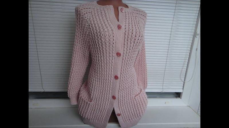 Кофта Жакет Кардиган спицами. Реглан сверху. Часть 1. Расчеты начало вязания. Jacket knitting