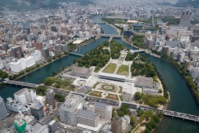 Хиросима сегодня. Мемориальный парк