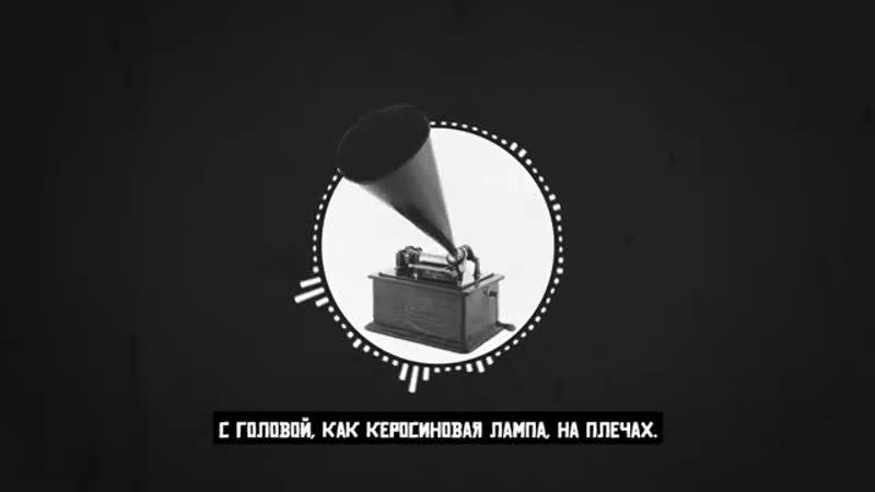 Сергей Есенин Исповедь Хулигана Очищенная запись голоса