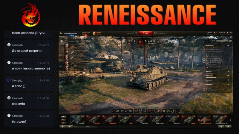 Прокачка AMX 65t на стеройдах! | World of Tanks | RENAlSSANCE