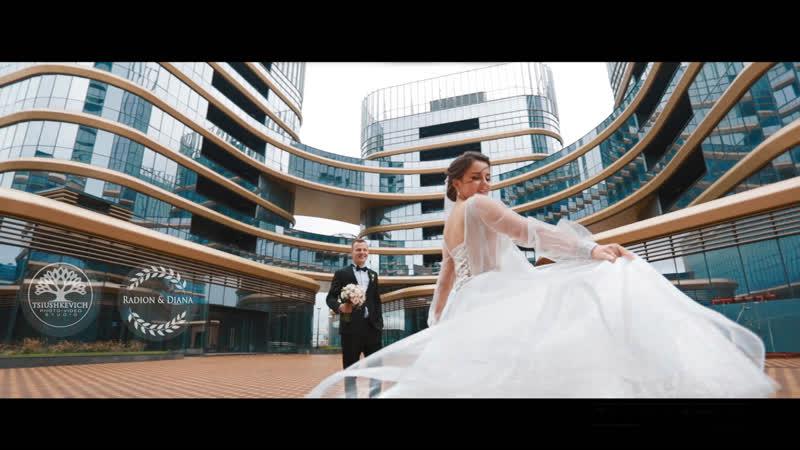 Радион и Диана Свадебный клип