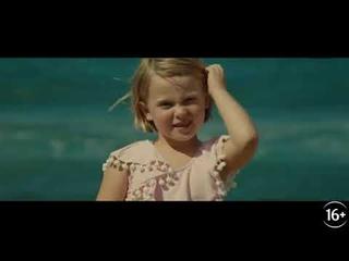 Время - Русский трейлер (дублированный) 720p