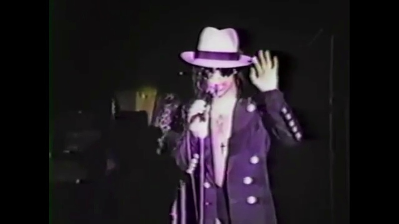 Prince - D.M.S.R. (Live at First Avenue, 1983)