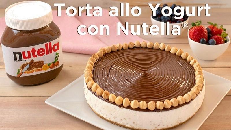TORTA ALLO YOGURT CON NUTELLA ® - Ricetta Facile Fatto in Casa da Benedetta