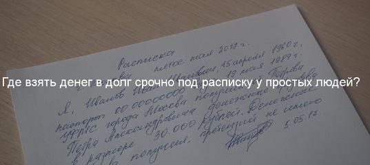 онлайн калькулятор кредита евразийского банка
