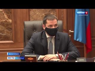 Александр Цыбульский встретился с новым председателем Федерации профсоюзов Поморья