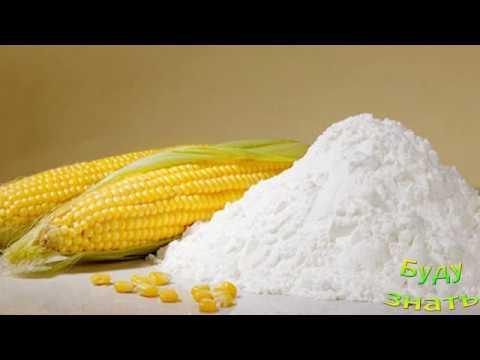 КПАХМАЛ Картофельный или Кукурузный Отличия Какой для Чего