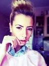 Фотоальбом Сонечки Новиковой-Мартыновой