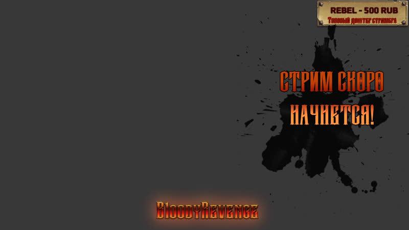 Сonqueror's blade 5 5 сезон Осадки делаем квесты