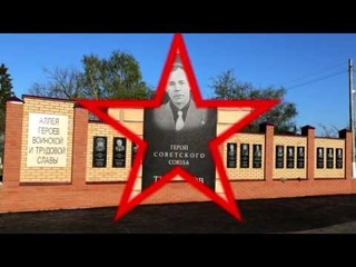 Открытие Аллеи Героев Воинской и Трудовой Славы Парад Юноармейцев 70 годовщина Победы ВОВ 8 05 2015