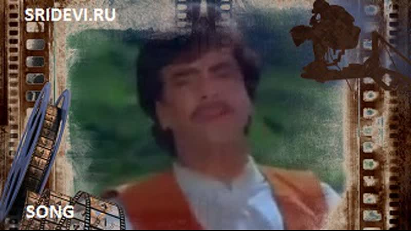 Песня Rama Rama Re из фильма Бездельник Mawaali hindi 1983