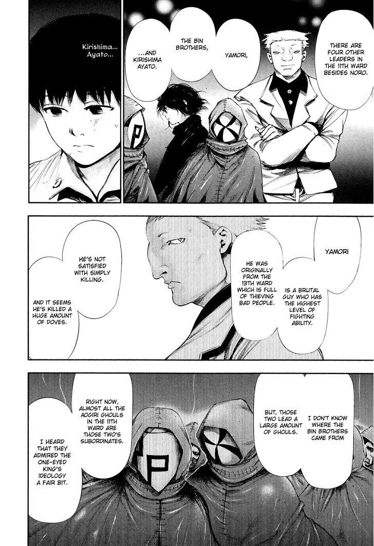 Tokyo Ghoul, Vol. 6 Chapter 55 Plot, image #8