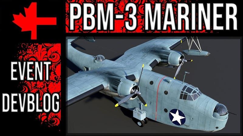 War Thunder Devblog PBM 3 Mariner