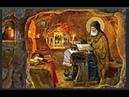 50 покаянный псалом царя Давида 40 раз
