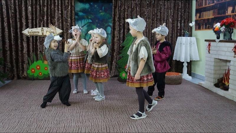 Самый маленький гном группа Звёздочки дети 4 6 лет Студия юного актёра Позитив г Псков