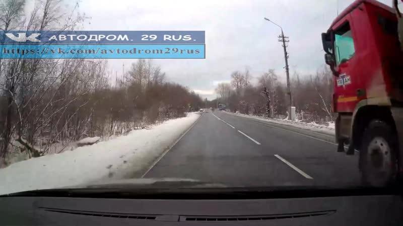Архангельск Выползень