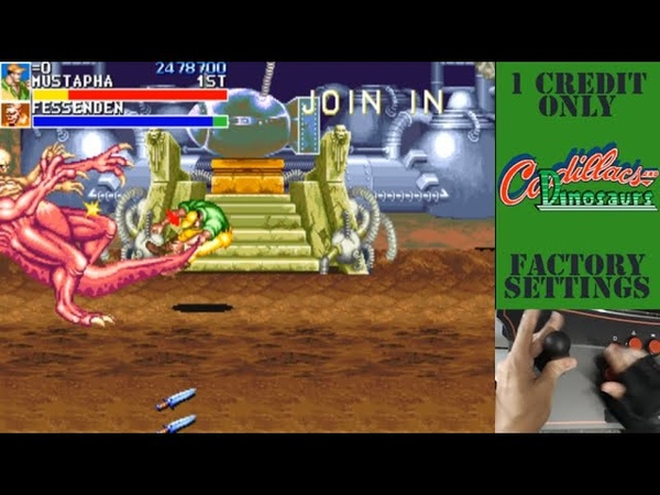 Cadillacs And Dinosaurs Arcade 1 credit Only by dark fpc Factory Settings