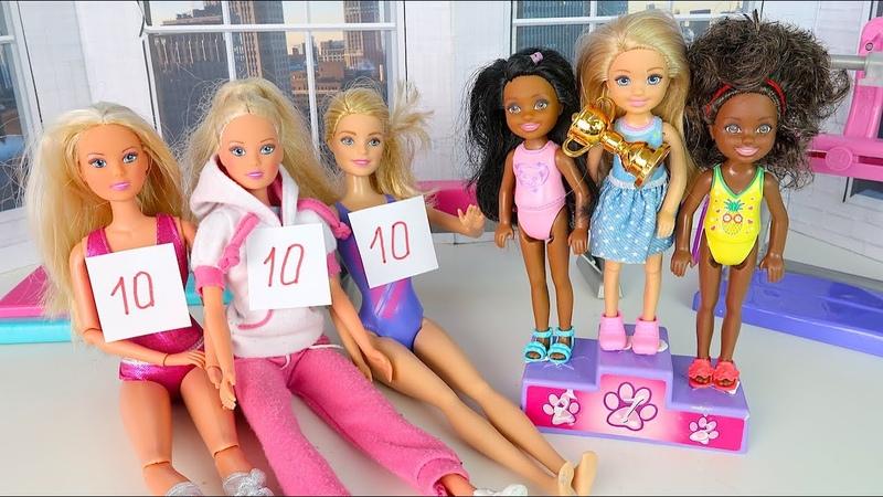 Миллион от Анонима или Эрика Летит на Мальдивы Мультики Барби Куклы Игрушки для девочек IkuklaTV