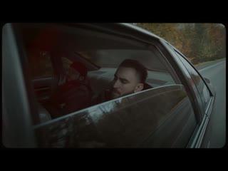 Idris & Leos - Виду не подам