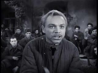 В трудный час (1961) - Положение на фронте