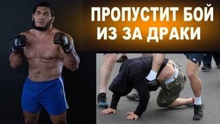 Боец ММА попал в полицию из-за драки с полицейскими сразу скрылся на ПОРШЕ!!!