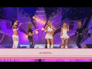 группа Ассорти - Красивая любовь (Все звёзды для любимой, 2005)