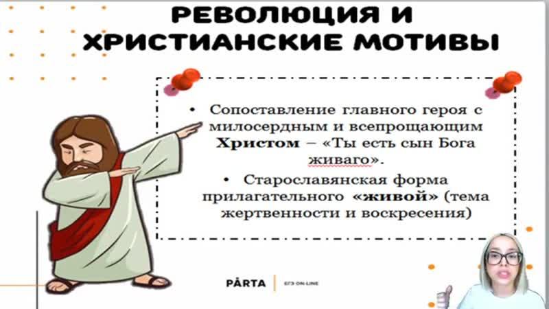 Б Л Пастернак Роман Доктор Живаго
