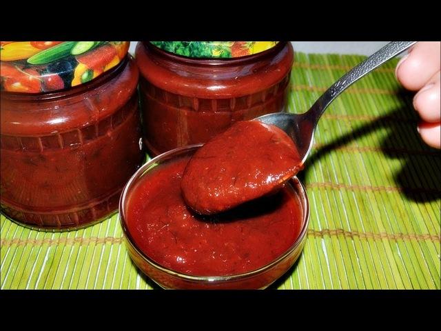 Обалденный сливовый соус ТКЕМАЛИ