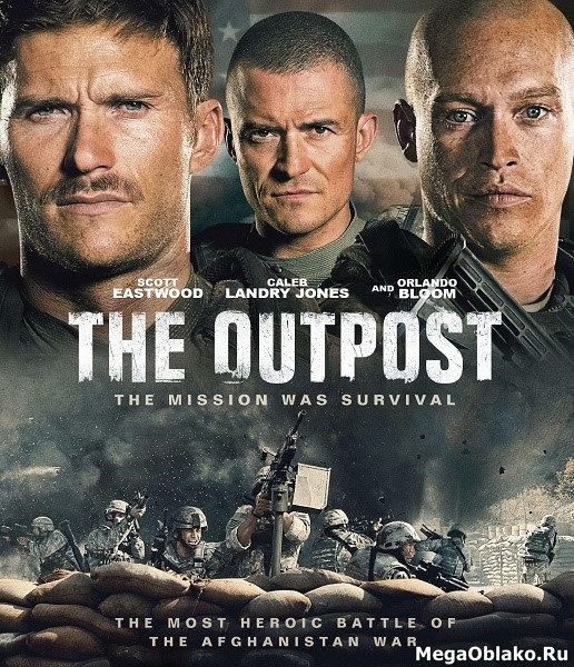 Форпост / The Outpost (2020/BDRip/HDRip)