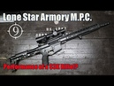 Lone Star Armory MPC 5.56 - Sub MOA Tack Driver (Joshs Competition Rifle)
