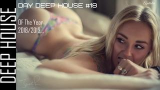 RELAX DEEP HOUSE/DAY DEEP#18/VOCAL/HOUSE/DANCE/VIRTUAL DJ/BEST/MIX/FROM APELISLIN