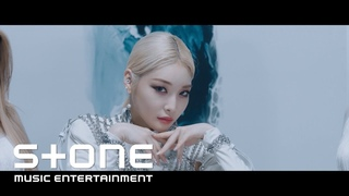 "CHUNG HA (청하) - ""Snapping"" #ГруппаЮжнаяКорея"