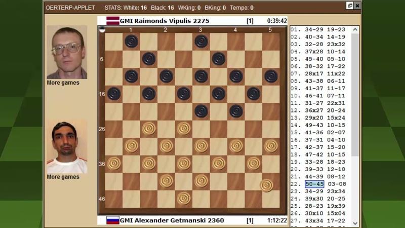 Гетманский Випулис Чемпионат Мира по международным шашкам 2021