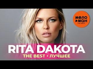 Rita Dakota - The Best - Лучшее