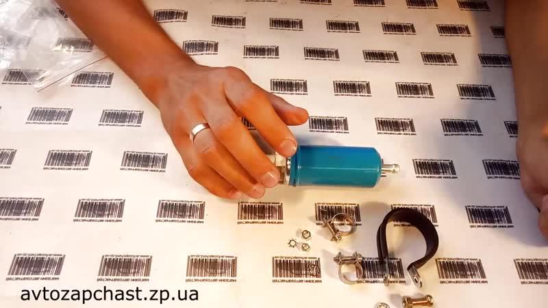 Электробензонасос Аврора низкого давления распаковка товара
