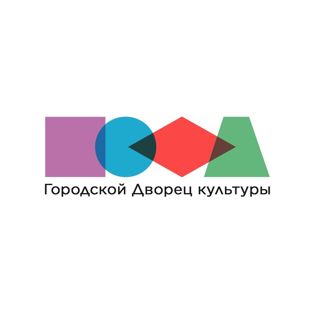 Афиша Воронеж Запись в клубные формирования