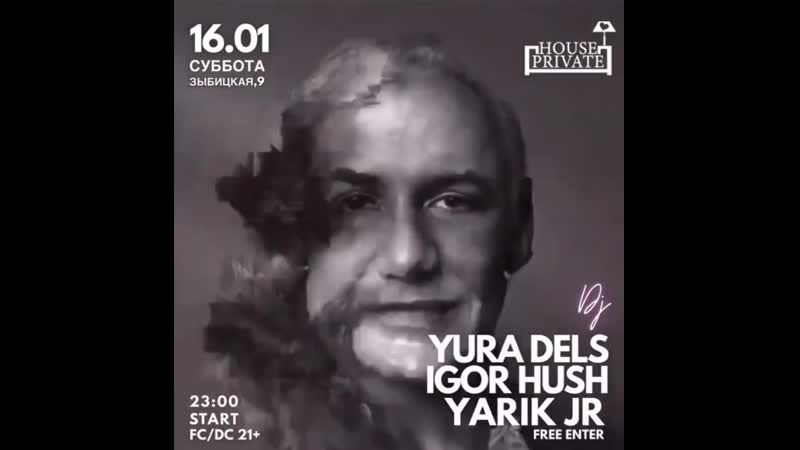 Yura Dels 16.01 Private House