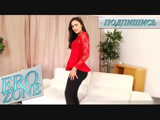 EROZONE - Sexy Red on Black,Beautiful Girl in Pantyhose,Leggings,Сладкая Девочка в Черных Штанах,Круглая Попка Манит Полапать