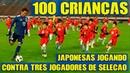 100 CRIANÇAS JAPONESAS JOGANDO FUTEBOL CONTRA 3 JOGADORES!