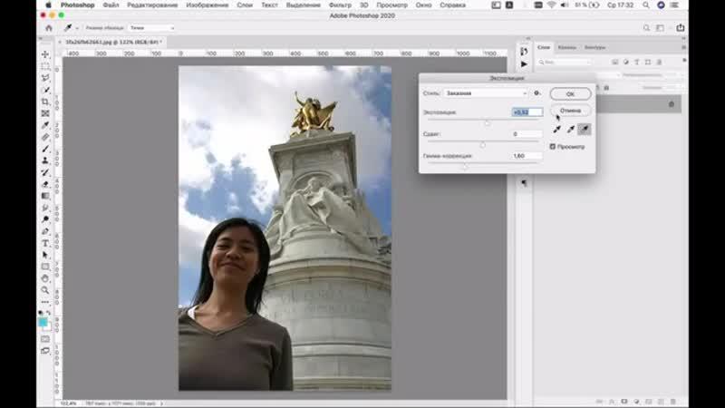 Как осветлить фото в фотошопе Исправить темное фото изменить яркость сделать изображени