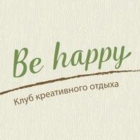 "Логотип Клуб креативного отдыха ""Be happy"" / Новосибирск"
