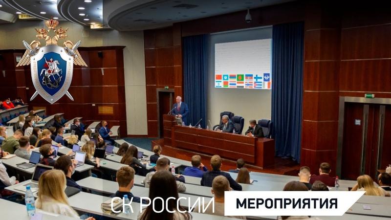 Александр Бастрыкин выступил с лекцией перед студентами МГИМО