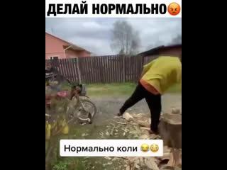 ВИДЕО ДОЛБОЁБА (30)