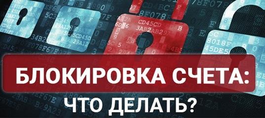 псб банк взять кредит наличными по паспорту