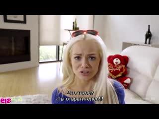 порно инцест на русском apk
